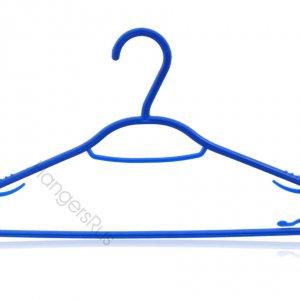 Blue Color Range Hanger